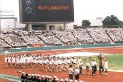 showa60-photo11
