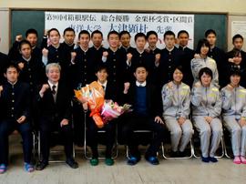 陸上競技部OB会|熊城 - 熊本市立千原台高等学校同窓会サイト